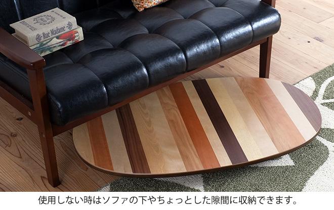 寄せ木リビングテーブル
