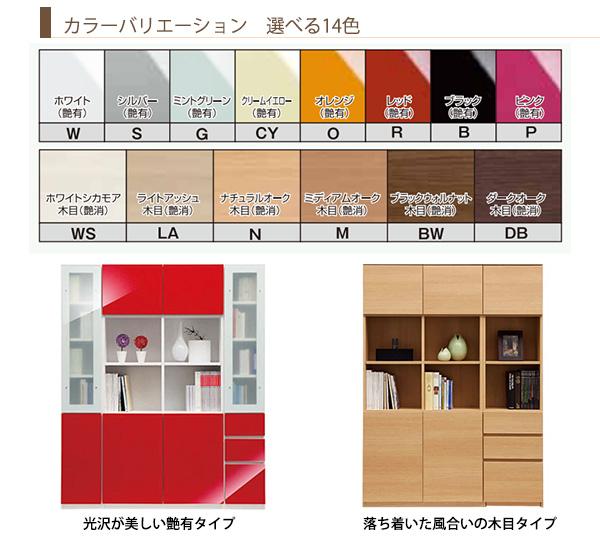オーダー本棚ブックすきまくん選べるカラー1