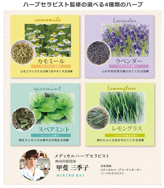アロマが香る い草枕【お母さんへのプレゼントに最適!】