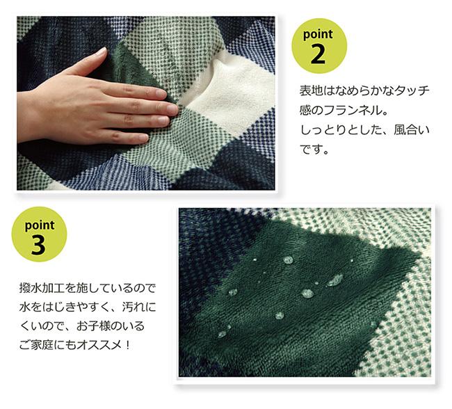 撥水機能付きチェック柄こたつ布団カバー  ジャーナル 2カラー/2サイズ