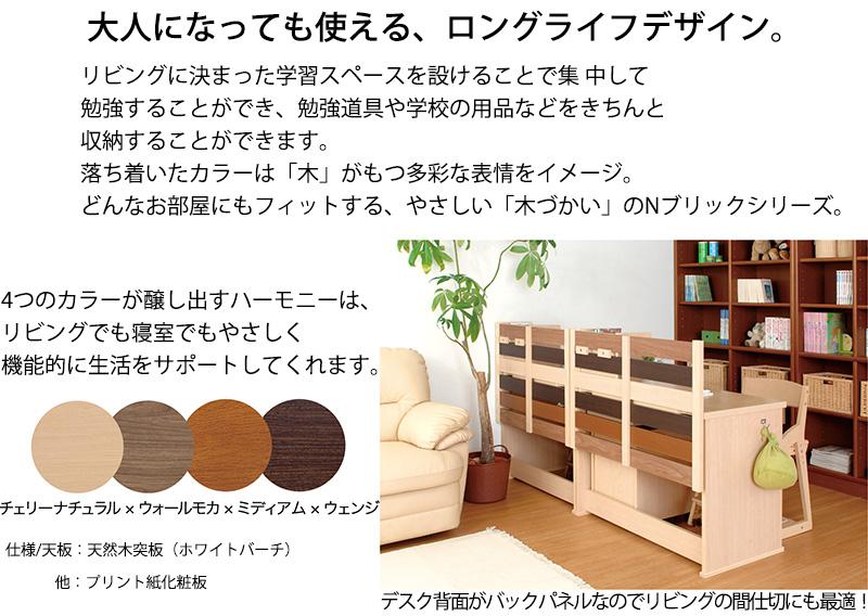 小島工芸ニューブリック2