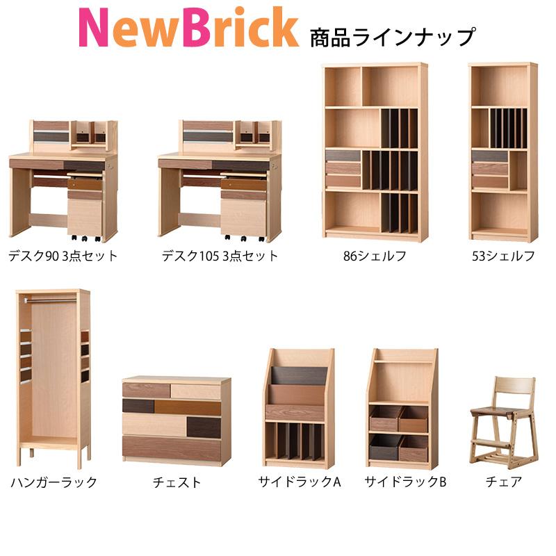 小島工芸ニューブリックラインナップ