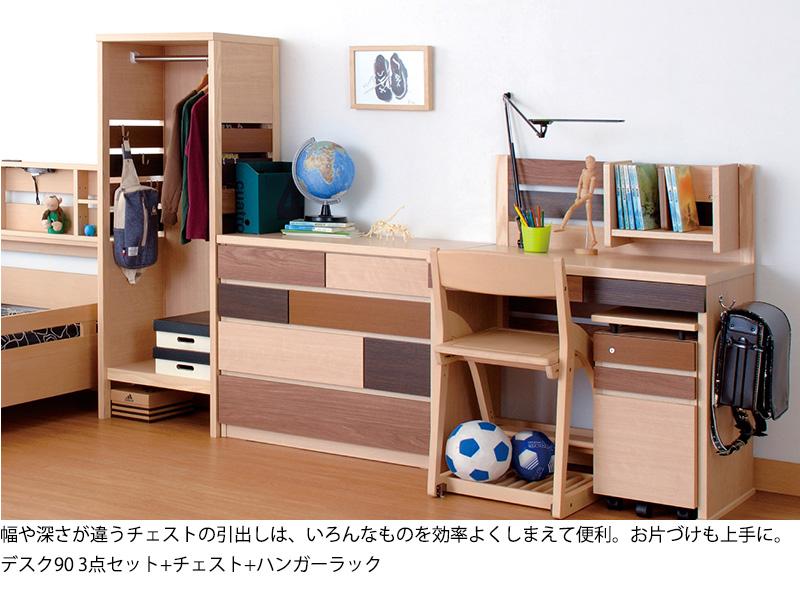 小島工芸ニューブリックレイアウトレイアウト2