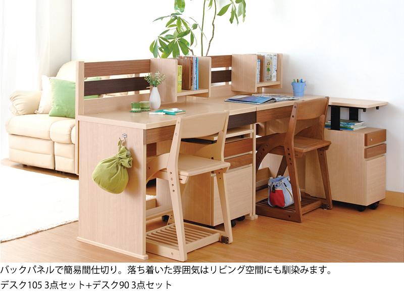 小島工芸ニューブリックレイアウトレイアウト3