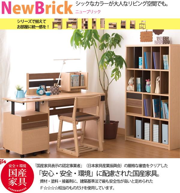 小島工芸ニューブリックシリーズ1