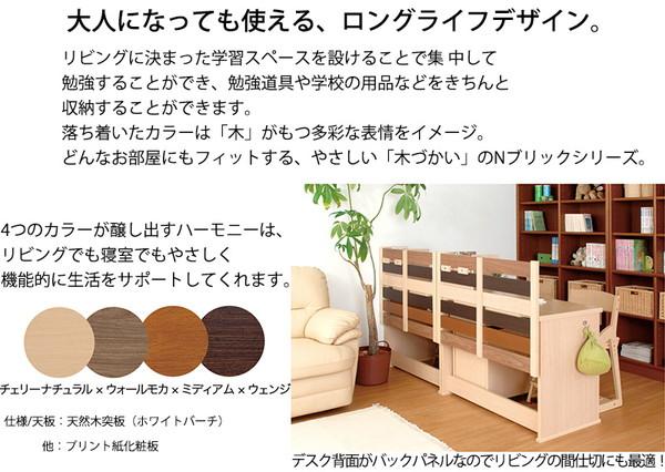 小島工芸ニューブリックシリーズ2