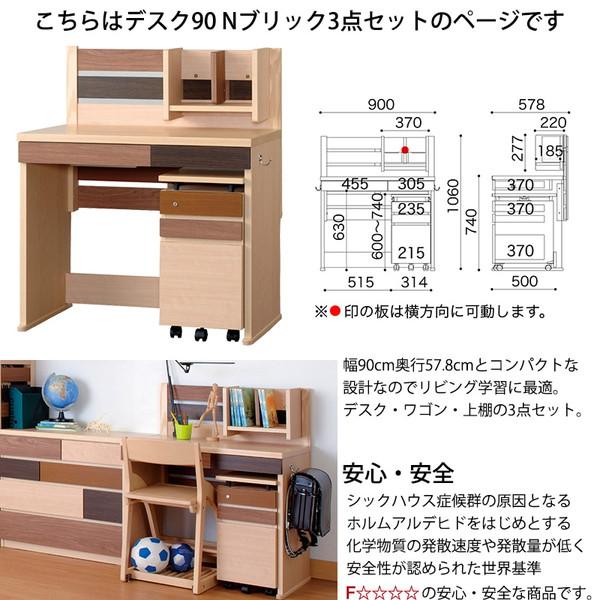 小島工芸ニューブリックデスク90