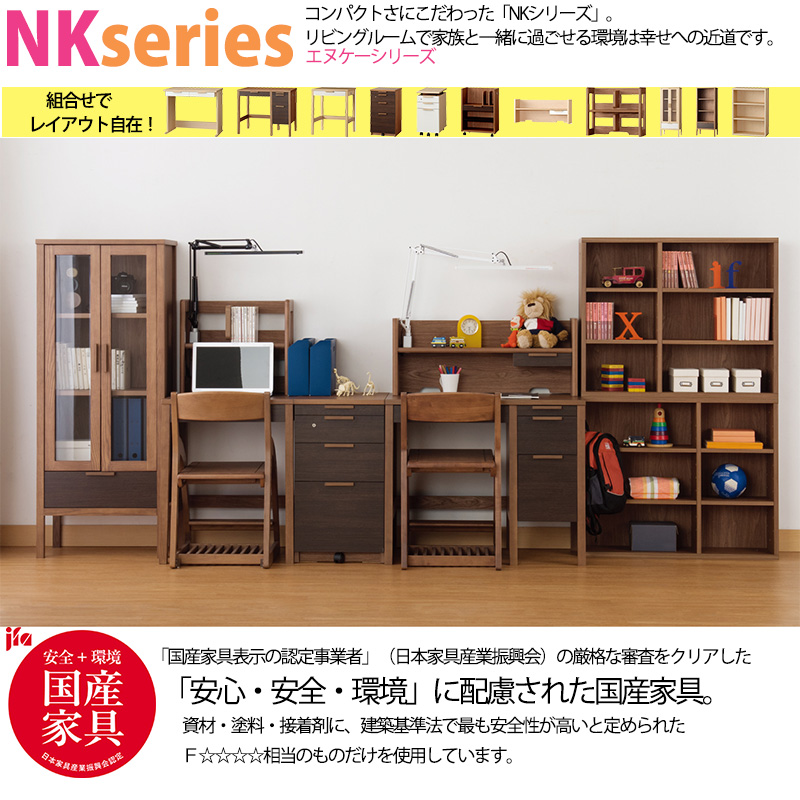 小島工芸NKシリーズ1