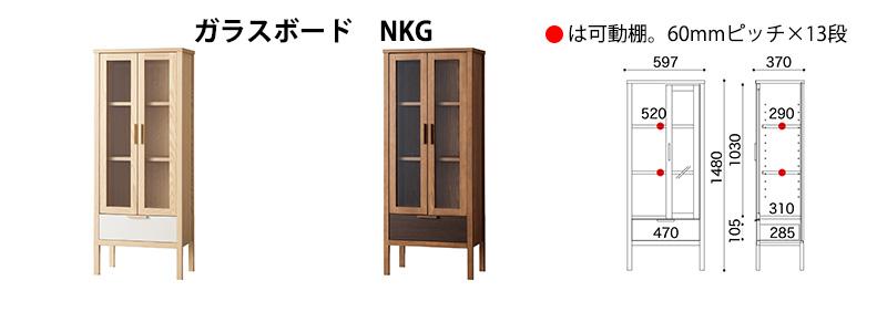 小島工芸NKシリーズガラスボード