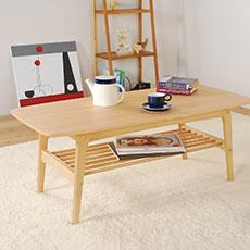 天然木センターテーブル ヘンリー