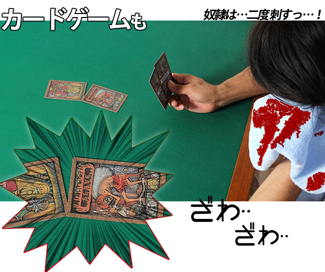 天然木こたつ天板リバーシブル麻雀・ゲームマット仕様素材カイジEカード
