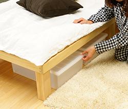 ベッド下に収納スペース