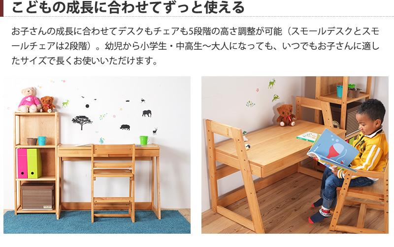 アルダー材の子供家具CocoStyle