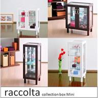 コレクションボックス〔ラコルタ〕ミニ