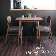 ダイニングテーブル 正方形
