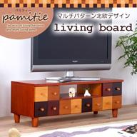 マルチパターン 北欧デザイン テレビボード