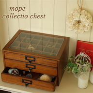 mope/モペ どこか懐かしさを感じさせる小物家具 コレクションチェスト