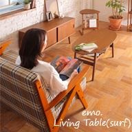 棚付きオーバルリビングテーブル