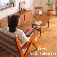 サイドテーブル(tr)