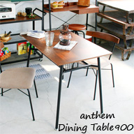 ダイニングテーブル 幅90cm