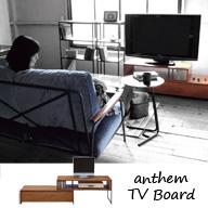 伸縮式テレビ台