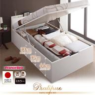 国産跳ね上げ収納ベッド【Pratipue】プラティーク 縦開き/横開き レギュラータイプ