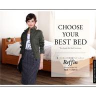 棚・コンセント付き収納ベッド【Reffin】レフィン