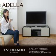アデラ/ADELLA テレビボード120