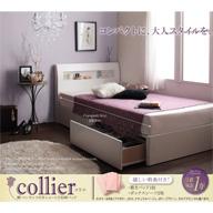 大人女子スタイル!棚・コンセント付きショート丈収納ベッド【collier】コリエ/リネン3点セット付き