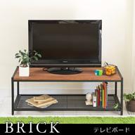 BRICK(ブリック) テレビボード