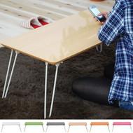 折りたたみ カラフルローテーブル