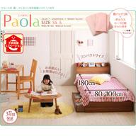 ショート丈棚・コンセント付き収納ベッド【Paola】パオラ/リネン3点セット付き