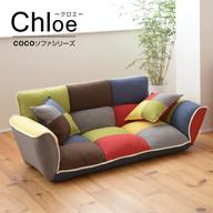 COCOソファシリーズ ジャンボカウチソファ(クッション2個付)〔Chloe〕