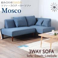 組み合わせ自由自在!ファブリックモダンカウチソファ【mosco】モスコ/3カラー