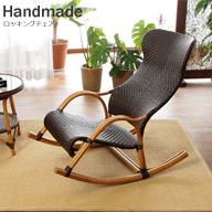 ハンドメイド/Handmade ロッキングチェア