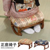 籐(ラタン)製 正座椅子/2カラー