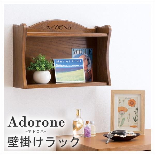 945c6b6a10 天然木エントランス小物家具アドロネ 壁掛けラック 30cm高 | 家具の総合 ...