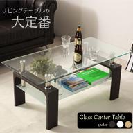 ガラスセンターテーブル/3カラー