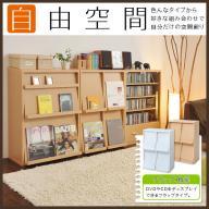 6BOX組み合わせシリーズディスプレイラック【フラップ4枚扉】