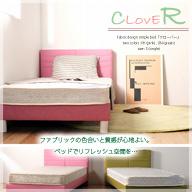 clover ファブリックデザイン ローベッド
