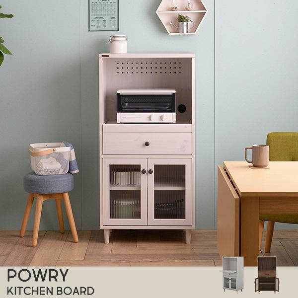 ad96c110d0 キッチン収納 POWRY レンジ台 | 家具の総合通販サイト AKAYA(赤や ...