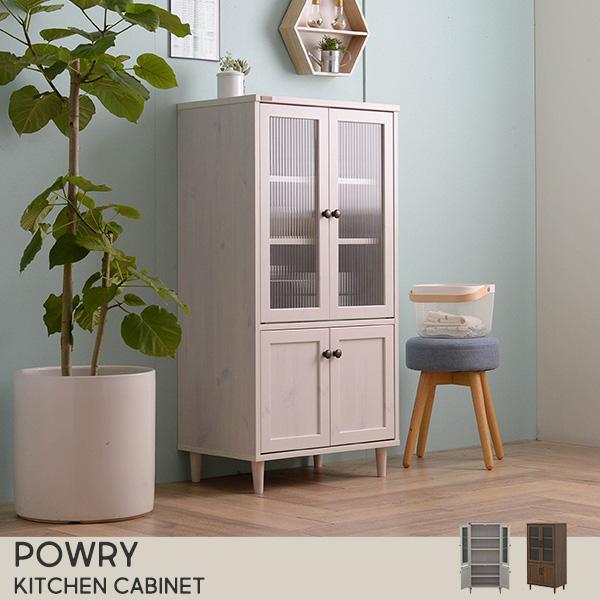 763f1b5c6a キッチン収納 POWRYキッチンキャビネット | 家具の総合通販サイト AKAYA ...