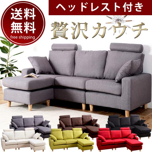 カウチソファ ポケットコイル -COUCH- | 家具の総合通販サイト ...