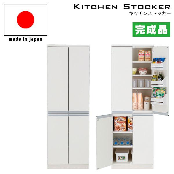 940194caa0 大容量キッチン収納庫 | 家具の総合通販サイト AKAYA(赤や)オンライン ...
