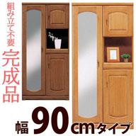 90Hシューズボックス・プロテクト【開梱設置サービス】