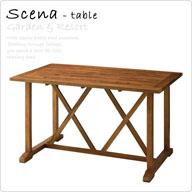 シェーナ ガーデンテーブル