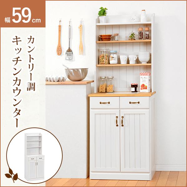 3175e7b85a アンティーク調の取っ手が付いたナチュラルなキッチン収納棚 59幅 | 家具 ...