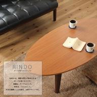 オーバル型こたつテーブル RINDO