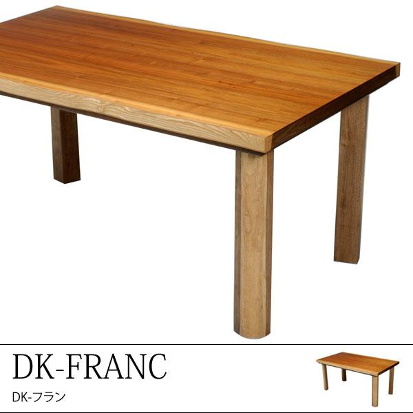 ダイニングこたつ -DK-フラン-