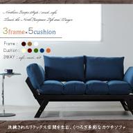 【フレーム3色×クッション5色から選べる】北欧風カウチソファ 二人掛け(2P)